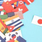 日本の革と世界