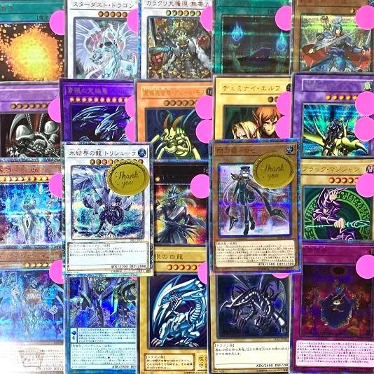 遊戯王のカード